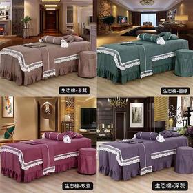 生态棉床罩四件套(卡其玫紫深灰墨绿)