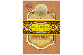 【京东】蜂花 金典檀香皂130g 沐浴皂 洗脸香皂【个护清洁】