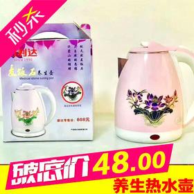 JX001589DJ新款麦饭石养生热水壶TZF