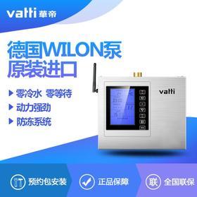 【华帝】华帝 VRX165-11D 家用智能热水循环系统德国wilo泵回水器