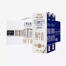蒙牛特仑苏纯牛奶 学生牛奶 250mlX12盒