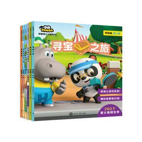 学而思 熊猫博士分级阅读 桥梁篇 专为3-6岁儿童打造的全新阅读识字法