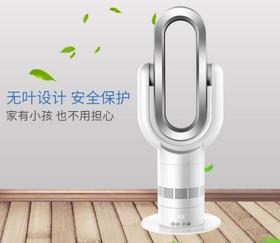 【电暖器】无叶风扇冷暖两用家用台式落地椭圆