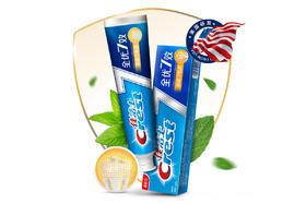 【京东】佳洁士 Crest 全优7效 强健牙釉质 牙膏 120克【个护清洁】
