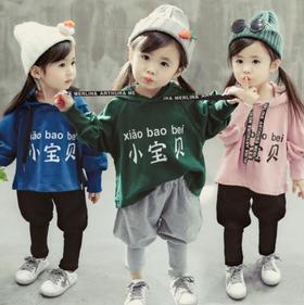 【童装】秋款女童卫衣长裤两件套