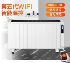 【电暖器】取暖器家用节能省电
