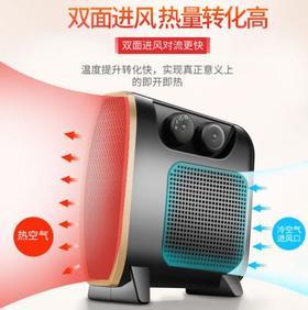 【电暖器】小空调取暖器家用办公室