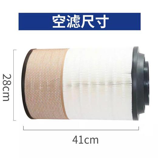 亿利芯动力 PU2841 1-3万公里 商品图1