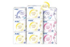 【京东】ABC KMS棉柔 纤薄卫生巾组合套装9包62片(日用240*40片+夜用280*16片+夜用323mm*6片)【个护清洁】