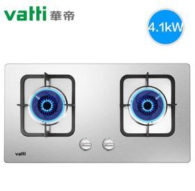 【华帝】Vatti/华帝 i10039A燃气灶天然气液化气灶具大火力嵌入式家用