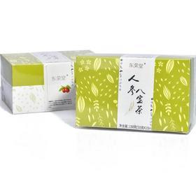 【花茶】.人参八宝茶组合花茶