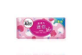 【京东】高洁丝Kotex 迷你190mm18片超薄护翼卫生巾护垫【个护清洁】