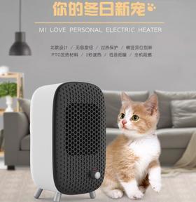 【电暖器】暖风机迷你办公室