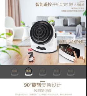 【电暖器】暖风机家用节能干衣机多功能