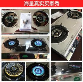【华帝】Vatti/华帝 i10035A台式不锈钢燃气灶煤气灶天然气液化气灶具双灶