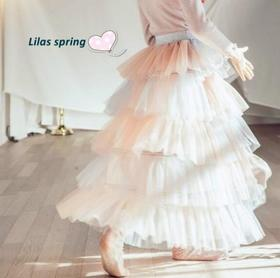 【童装】草莓珊梦幻女童半身裙子渐变色网纱长款