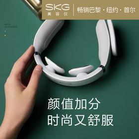 SKG 4098智能颈椎按摩仪,无线便携,TENS脉冲技术 范丞丞同款