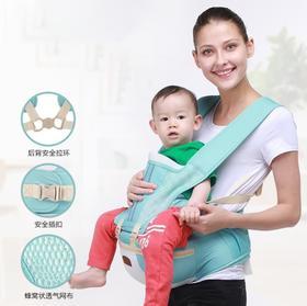 【婴儿用品】爱诺咪婴儿背带大收纳夏季透气网前抱式宝宝儿童腰凳腰带防O型腿