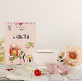 【花茶】.红糖姜茶 玫瑰姜茶盒装