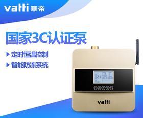 【华帝】华帝9XJ循环泵家用回水器智能热水循环系统空气能热水器