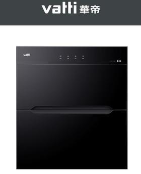 【华帝】Vatti/华帝 ZTD90-i13030 消毒柜嵌入式家用碗筷二星级消毒柜