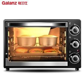 【格兰仕】格兰仕烤箱K12家用烘焙多功能烤箱多层烤位设置32升大容量