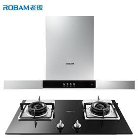【robam】老板(ROBAM)大吸力油烟机燃气灶烟灶套餐CXW-200-60X3+33B7天然气