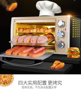 【格兰仕】格兰仕KWS1530X-H7S电烤箱 家用烘焙多功能全自动30升大容量