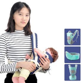 【婴儿用品】多功能婴儿背带 单肩双肩两用儿童宝凳单宝宝凳腰带夏季透气背带