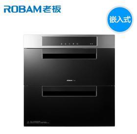 【robam】Robam/老板 ZTD100B-727T智能消毒柜家用嵌入式臭氧紫外线消毒柜