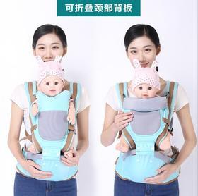 【婴儿用品】夏季透气宝宝腰凳多功能婴儿背带抱娃神器抱带前后两用