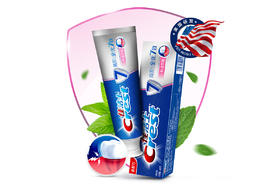 【京东】佳洁士 Crest 高阶全优7效 快速洁白 牙膏 140克【个护清洁】
