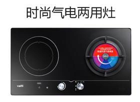 【华帝】Vatti/华帝 i10015B聚能燃气灶嵌入式双灶具气电两用煤气灶天然气