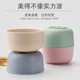小麦秸秆碗勺套装 隔热环保