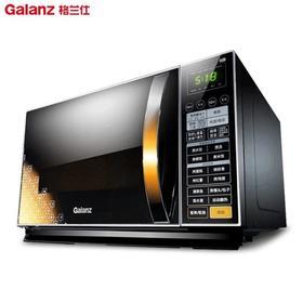 【格兰仕】格兰仕微波炉光波炉 烤箱一体机G80F23CN3LN-Q6(WO) 家用23L平板
