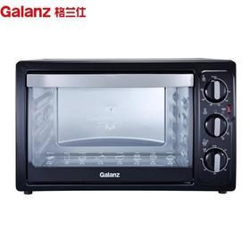 【格兰仕】格兰仕烤箱KMS1530X-H7R经典设计360度旋转独立控温大容量烤箱