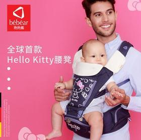 【母婴用品】抱抱熊HelloKitty腰凳婴儿背带多功能四季通用坐凳背带抱抱熊KT16