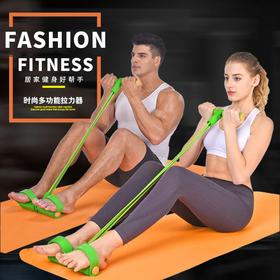 【练出好身材】多功能居家健身拉力绳,减肚子,减小腿,减胳膊!