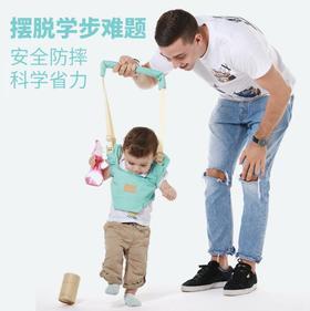 【婴儿用品】婴儿学步带 防摔防勒夏季薄款透气提篮式宝宝学走路带遛娃神器