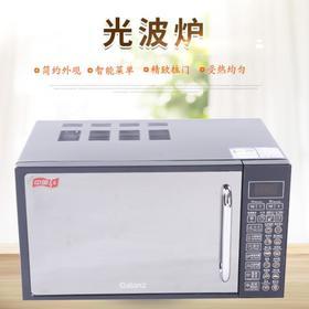 【格兰仕】Galanz/格兰仕G70F20CN1L-DG光波炉微波炉智能烧烤炉