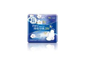 【京东】护舒宝纯棉舒睡夜用卫生巾284mm 9片【个护清洁】