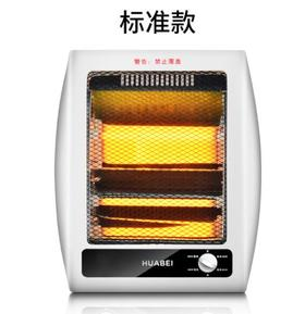 【电暖器】家用节能小太阳电暖气