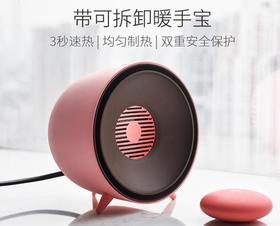 【电暖器】迷你家用取暖器