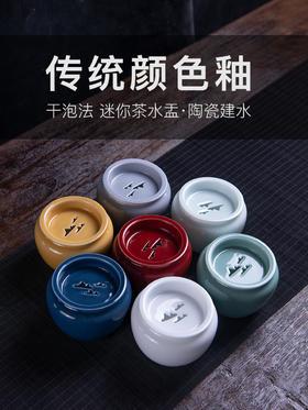 永利汇 日式功夫茶具配件 茶洗水盂建水小号杯洗带盖景德镇陶瓷