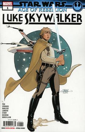 星球大战 卢克天行者 Star Wars Aor Luke Skywalker