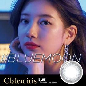 CLALEN IRIS日抛  月光蓝【DAY】