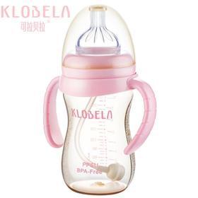 【婴儿用品】可拉贝拉PPSU宽口径带手柄塑料磨砂防滑奶瓶