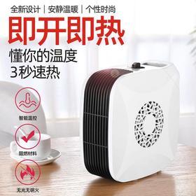 【电暖器】取暖器速热插电办公家用小型