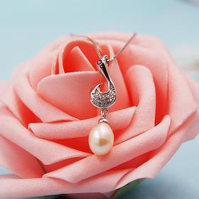 永恒爱情*天然淡水珍珠吊坠(赠银链)