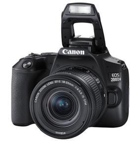 【佳能】佳能 200D II 18-55mm IS STM 佳能200d二代 2代单反照相机入门级